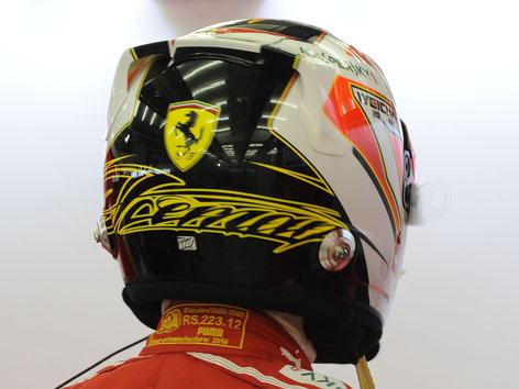 2014_Kimi_Ferrari2.jpg