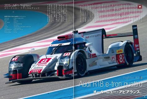 AS1404_Audi1.jpg