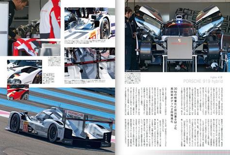 AS1404_Porsche2.jpg