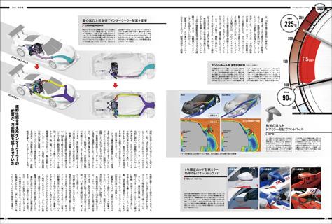 AS_NSX_5.jpg