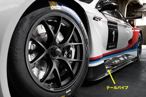 BMW_M6_GT3_2.jpg