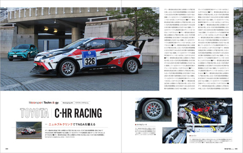 C-HR_Racing_1.jpg