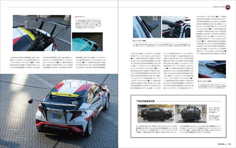 C-HR_Racing_2.jpg