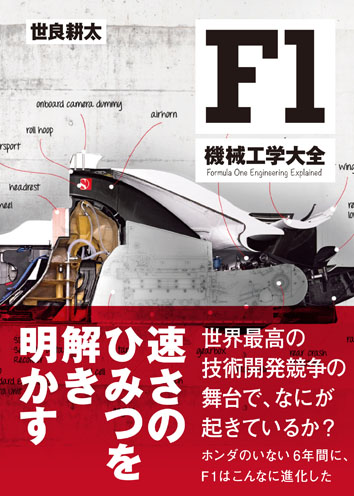 COVER_W_Obi.jpg
