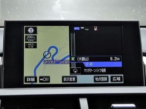 DSCN3182.JPG