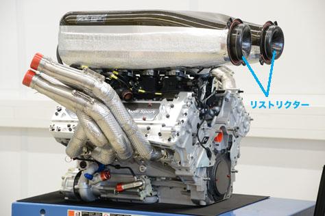 DTM_Audi_Engine_2015.jpg