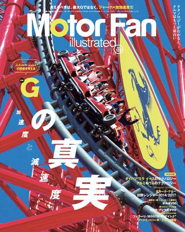 MFi128_cover.jpg
