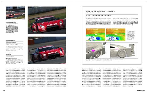 MFi_MS_07.jpg
