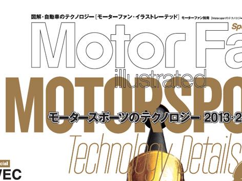 MFi_MS_cover1.jpg