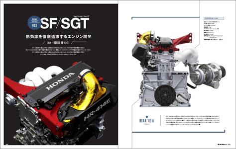 MST2015_SF_SFT.jpg