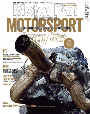 MST2015_cover_new2.jpg