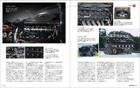OX99_4.jpg