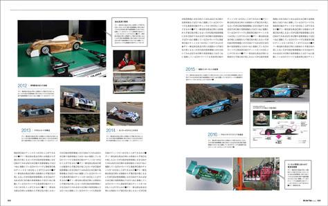 TMC_3.jpg