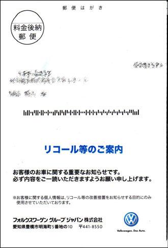 VW_card2_blog.jpg