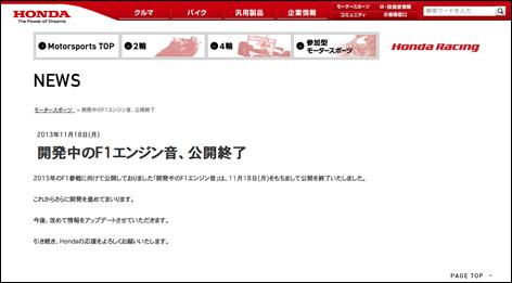 honda_info.jpg