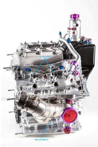 919_engine_side.jpg