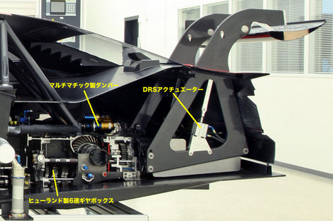 Audi_DTM_CW3.jpg