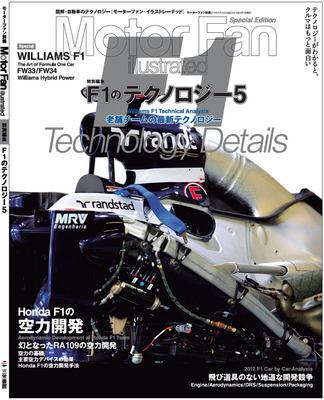 F1-5_cover.jpg