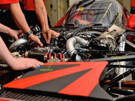 Nissan_LMP1_2.jpg