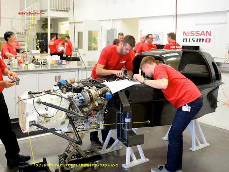 Nissan_LMP1_4.jpg