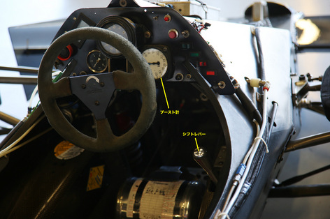 RSF1_cockpit.jpg