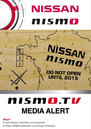 nissan_alert1.jpg