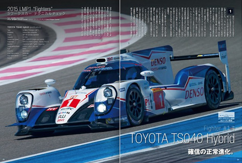 AS1404_Toyota1.jpg