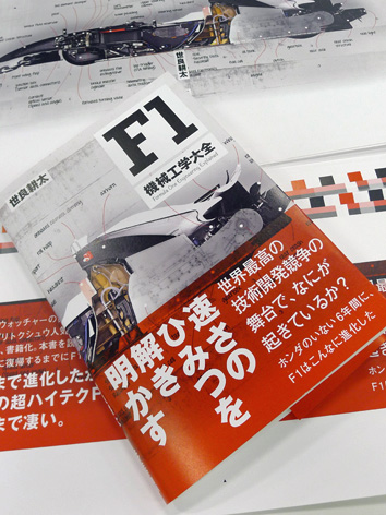 Cover_kikai.jpg