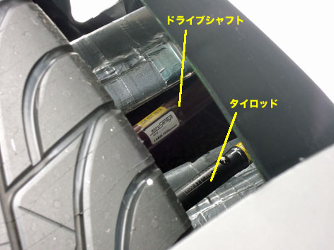 DSCN3407.jpg