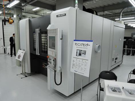 DSCN4437.JPG