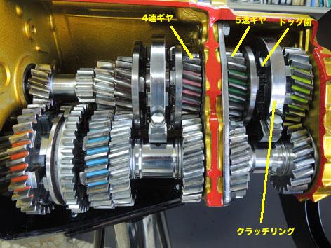 DSCN6076.jpg