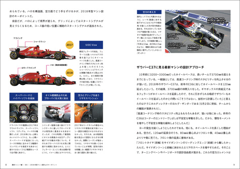 F1T_P008-009.jpg