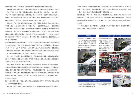 F1T_P010-011.jpg