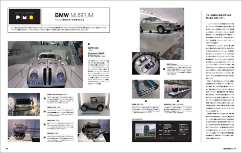 MFi107_museum4b.jpg
