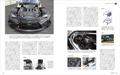 MFi124 RCF_GT3_4.jpg