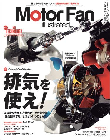 MFi151_cover_s.jpg
