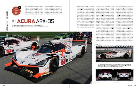 MST2018-2019_Acura_1.jpg