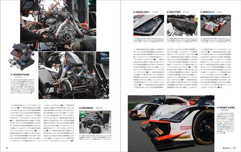MST2018-2019_Acura_2.jpg