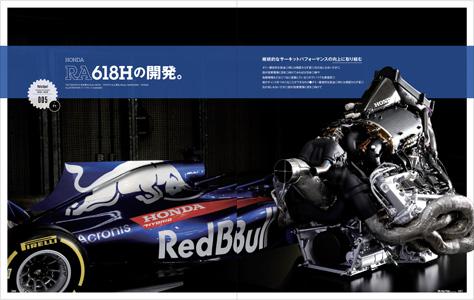 MST2018-2019_Honda_1.jpg