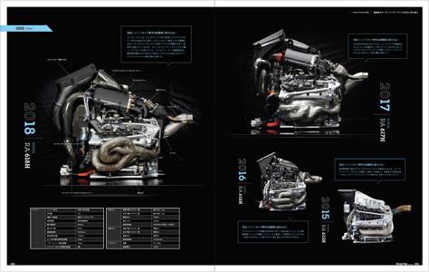 MST2018-2019_Honda_2.jpg