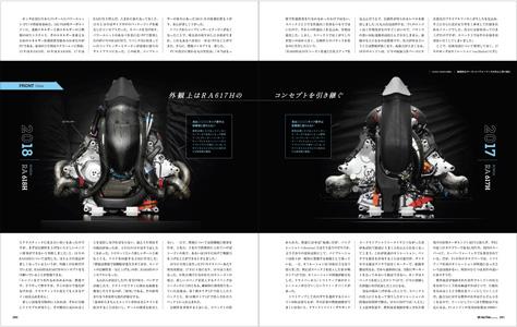 MST2018-2019_Honda_3.jpg