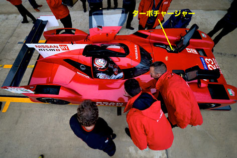 Nissan GT-R LM NISMO pre-season testing 6.jpg