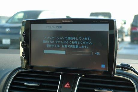 P1270556_blog.JPG