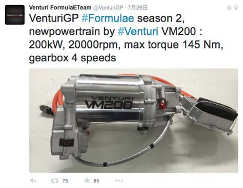 Venturi_MGU2.jpg