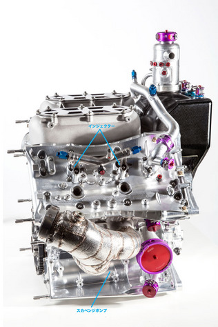 919_engine_side.jpg