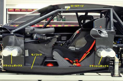 Audi_DTM_CW2.jpg