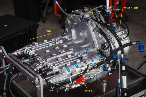 Nissan_LMP1_FW1.jpg