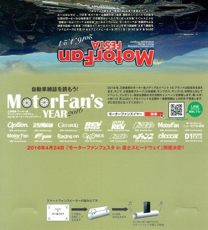 Phone_Speaker_1_blog.jpg